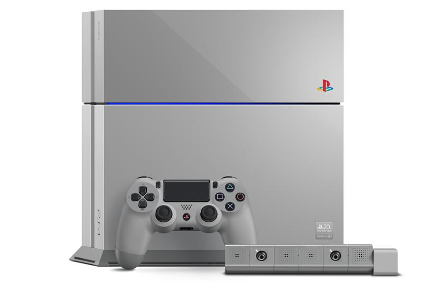 The 20th Anniversary PlayStation 4 is beautiful, here's how to get on...