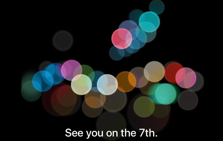 Apple to announce next iPhone on September 7
