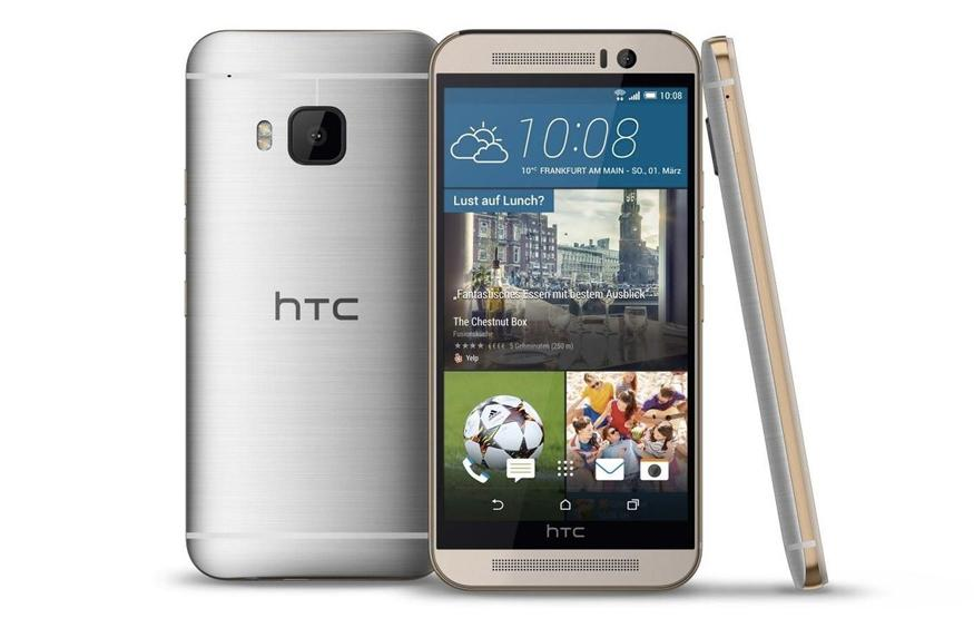 This is (allegedly) the HTC One M9