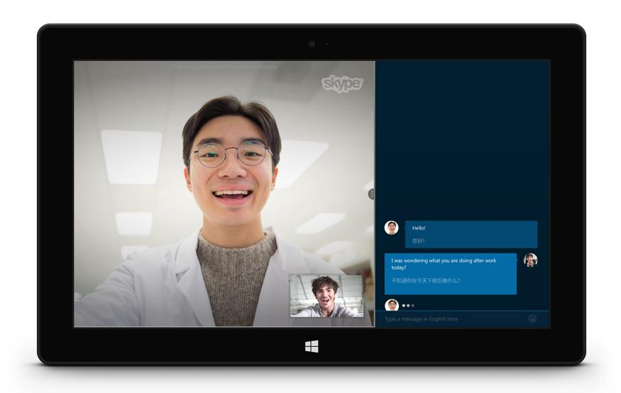 Skype real time translation now in public preview, adds support for Italian...